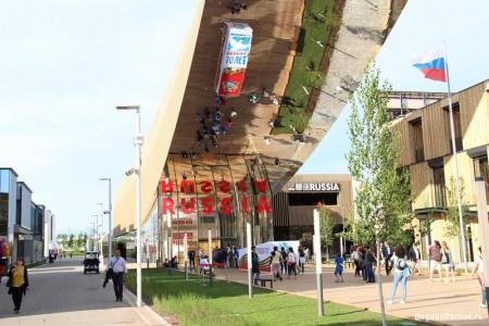 Expo2015 Milano 34