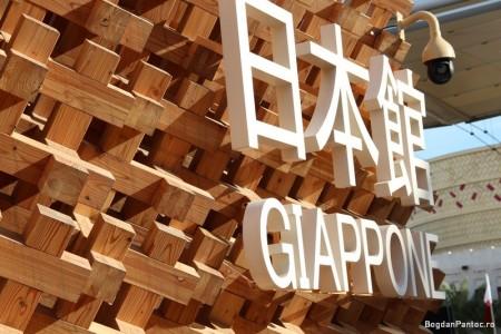 Expo2015 Milano 36