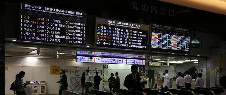 Japonia fara plan: Transportul public din Tokyo si trenurile Shinkansen