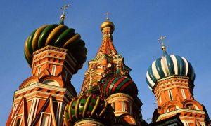 Cum se obtine viza turistica pentru Rusia, update 2019