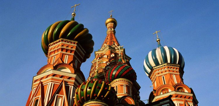 Cum se obtine viza turistica pentru Rusia, in 2017