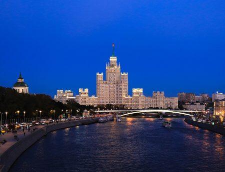 Impresii din Moscova, Rusia – Intre traditional si modern – Partea 1