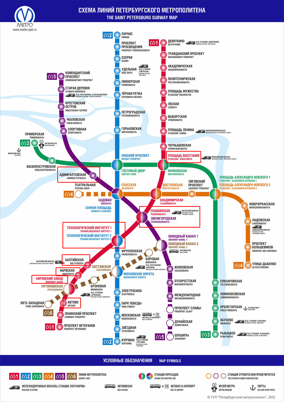 O Plimbare In Imagini Prin Statiile De Metrou Din St Petersburg